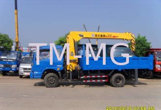Truck Mounted 6300kg articulated lorry mounted crane 40 L / min